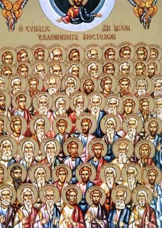 Σύναξις τῶν Ἁγίων Ἑβδομήκοντα Ἀποστόλων 0104_Sinaxis_70_apostolon