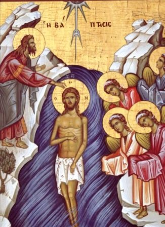 PAGËZIMI I SHPËTIMTARIT TONË JISU KRISHT (Theofania)