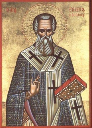 Βίος - Ὁ Ἅγιος Γρηγόριος ὁ Θεολόγος Ἀρχιεπίσκοπος Κωνσταντινουπόλεως  0125-Grigorios_Theologos