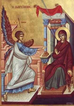 Εὐαγγελισμὸς τῆς Ὑπεραγίας Θεοτόκου 0325_Eyaggelismos