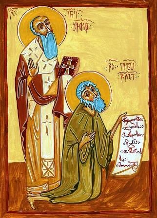 Αποτέλεσμα εικόνας για Όσιος Ιωάννης ο Φιλόσοφος εκ Γεωργίας