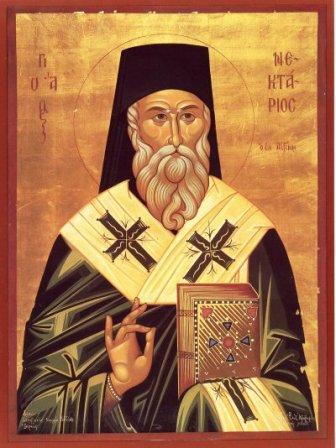 Βίος Αγίου Νεκταρίου 1109_Nektarios(1)