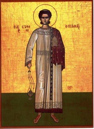 Βίος - Ἅγιου Στέφανου τὁυ Πρωτομάρτυρα 1227_Stefanos